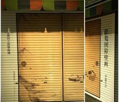18-松村屋さん 伊藤若冲:郡鶏図障壁画 →詳細ページへ