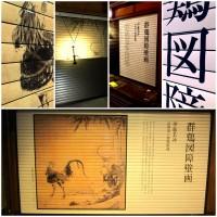 【シャッターラッピング】錦市場ナイトミュージアム 12/47