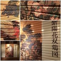 【シャッターラッピング】錦市場ナイトミュージアム 28/47