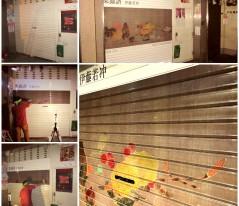 4-山元馬場商店さん 伊藤若冲:菜蟲譜(部分) →詳細ページへ