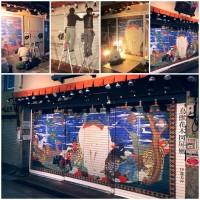 【シャッターラッピング】錦市場ナイトミュージアム 34/47