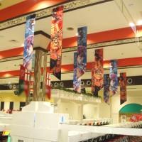 天井タペストリー装飾