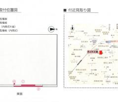 京都市に申請する店舗の所在地、看板の取付位置の図面です。