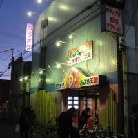 【看板】京都市景観条例における看板施工工事