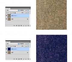 17.繊維のテクスチャー画像を2枚重ねます。 上部のレイヤーを色相補正のの色相・彩度で紺色にします。 上部のレイヤーをハードライトにして重ねると 深みのある画像が出来上がります。