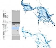 19.Photoshopを使い魚に加えるための水滴をつくります。 水滴画像は素材を使い画像をオーバーレイを使い透明感を出します。