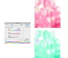 21.イラスト全体に一体感を出すため背景をレイアウトします。 Photoshopで好みの色相・彩度に調整しましょう