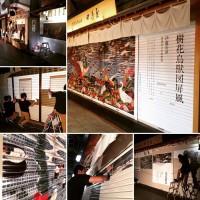 【シャッターラッピング】錦市場ナイトミュージアム 2/47