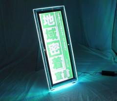 A1ハーフ片面  サイズ 高さ890mm 幅400mm 奥行525mm  定価:       100,000円 販売価格:  88,500円
