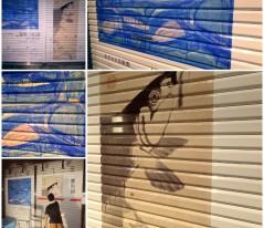 23-丸弥太さん 伊藤若冲:鯉魚図 福村惣太夫:蓼科の水田[みずのき美術館] →詳細ページへ