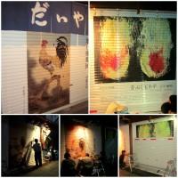 【シャッターラッピング】錦市場ナイトミュージアム 27/47