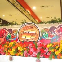 沖ドキ 造花装飾